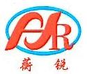 韶山蘅锐新材料有限公司 最新采购和商业信息