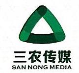 广东三农传媒投资有限公司