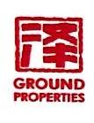吉林省广泽旅游开发有限公司 最新采购和商业信息