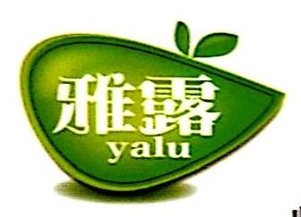 临沂雅露食品有限公司 最新采购和商业信息