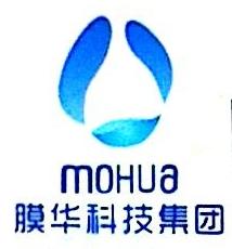 浙江膜华水处理工程有限公司 最新采购和商业信息