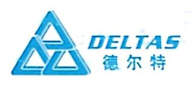深圳德尔特科技有限公司 最新采购和商业信息