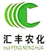 哈尔滨汇丰生物农化有限公司 最新采购和商业信息