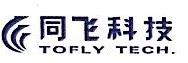 成都同飞科技有限责任公司 最新采购和商业信息