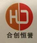 深圳恒誉实业投资有限公司 最新采购和商业信息