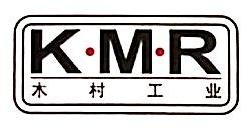 深圳市木村机电有限公司 最新采购和商业信息
