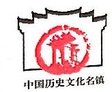 上海新场建设发展有限公司 最新采购和商业信息