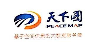 北京天下图空间信息技术有限公司