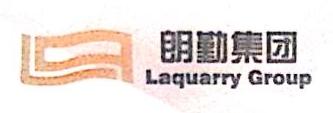 沈阳朗勤投资集团有限公司 最新采购和商业信息