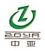 台州市中亚曲轴制造有限公司 最新采购和商业信息