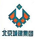 北京城建置业有限公司