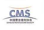 杭州蒙台梭利教育咨询有限公司 最新采购和商业信息