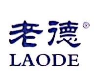 北京海化联合防水保温工程有限公司 最新采购和商业信息