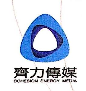 福州天行四方网络科技有限公司 最新采购和商业信息
