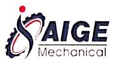 佛山市赛戈铝合金机械设备科技有限公司 最新采购和商业信息