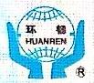 唐山清方环境设备有限公司 最新采购和商业信息