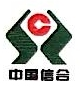 嵩明县农村信用合作联社
