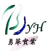 深圳楷和机械设备有限公司 最新采购和商业信息