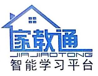 上海徽博实业有限公司 最新采购和商业信息