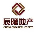 景德镇辰隆房地产开发有限公司 最新采购和商业信息