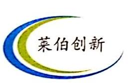 北京莱伯创新科技有限公司 最新采购和商业信息
