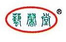 怀化艺馨堂民间医药研究成果开发有限公司 最新采购和商业信息