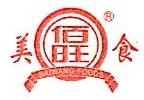 福建省泉州市豪盛食品有限公司 最新采购和商业信息