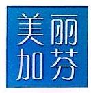 美嘉乐(上海)生物科技有限公司