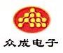 惠州市众成自动化设备有限公司 最新采购和商业信息