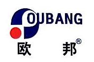 温州市瓯海环球汽车配件厂 最新采购和商业信息