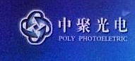 湖南中聚光电科技发展有限公司 最新采购和商业信息