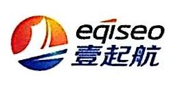 深圳市壹起航科技有限公司 最新采购和商业信息