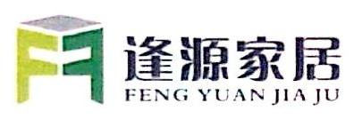 湖北楚龙兴家具股份有限公司 最新采购和商业信息