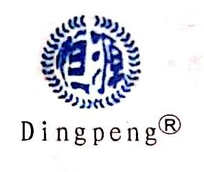 丹东市恒源日用化学有限公司 最新采购和商业信息