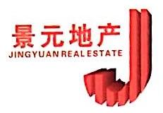 通山景元房地产开发有限公司 最新采购和商业信息