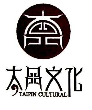 厦门市太品文化传播有限公司 最新采购和商业信息