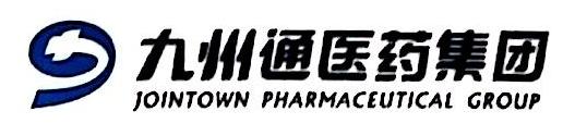 宜昌九州通医药有限公司