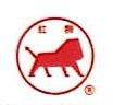南充红狮水泥有限公司