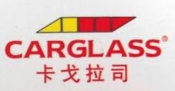 卡戈拉司(湖南)机动车玻璃维修有限公司 最新采购和商业信息