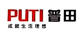 济南普田工贸有限公司 最新采购和商业信息