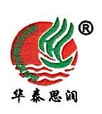 吉林省华泰木业有限公司 最新采购和商业信息