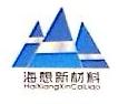 江苏英特玻节能建材有限公司 最新采购和商业信息
