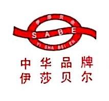 上海沪超家具有限公司