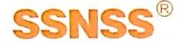 乐清市三三成套辅料有限公司 最新采购和商业信息