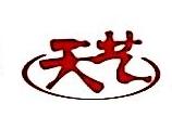 北京天艺创新科技有限公司 最新采购和商业信息