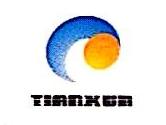 沈阳天讯通信工程有限公司 最新采购和商业信息
