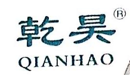 河南百草元兽药有限公司 最新采购和商业信息