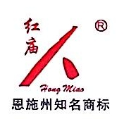 恩施清江茶业有限责任公司 最新采购和商业信息