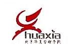 北京世华智业企业管理有限公司 最新采购和商业信息