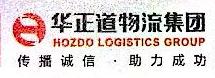 华正道智慧物流股份有限公司 最新采购和商业信息